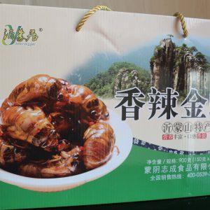 xianglajinchan