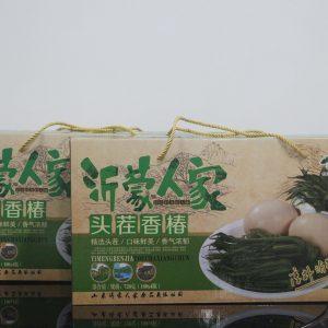 yimengrenjiatouchaxiangchun