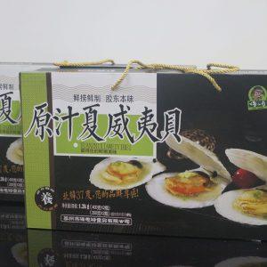 yuanzhixiaweiyibei
